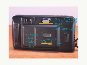 Canon Autoboy Mini T