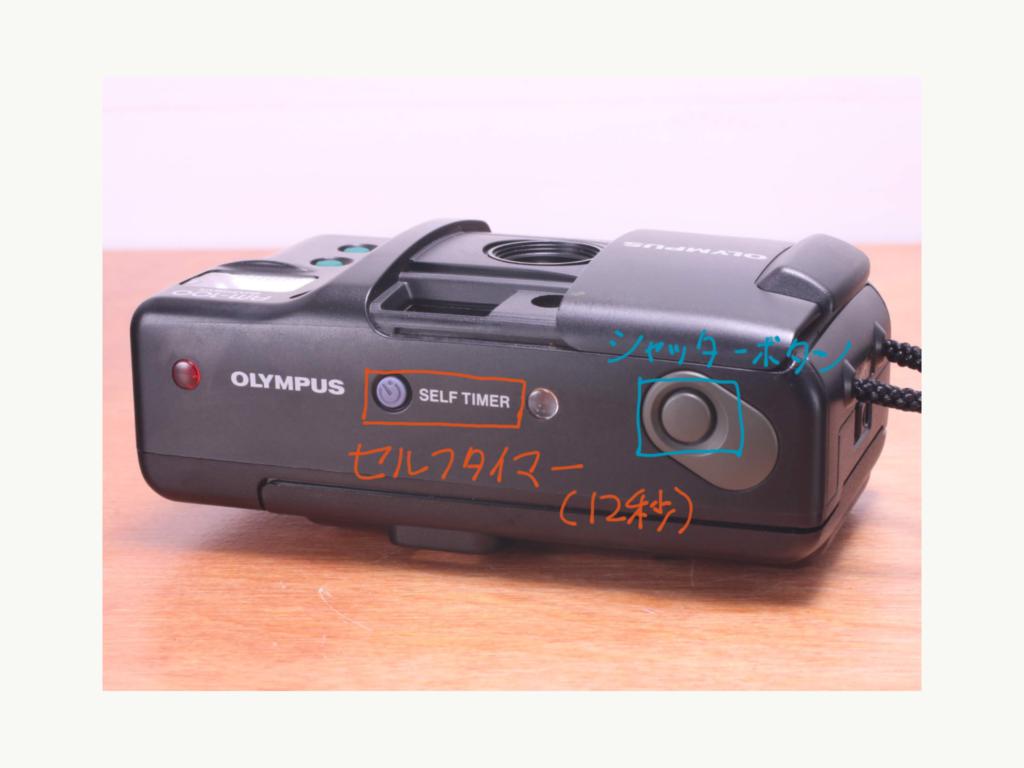 OLYMPUS OM-100 各部名称