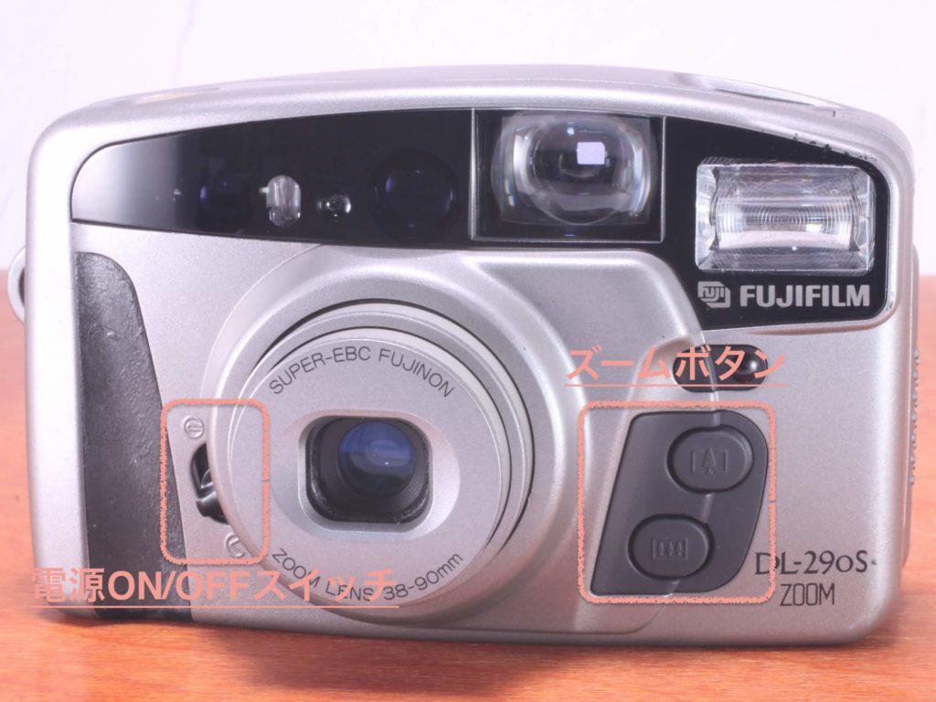 FUJIFILM DL-290s