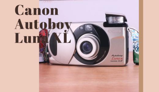 Canon Autoboy Luna XL の使い方