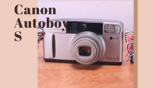 Canon Autoboy S の使い方