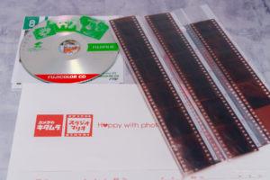 ネガとデータ化(CD)