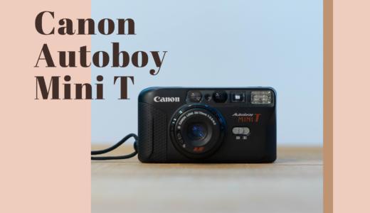 Canon Autoboy Minit Tの使い方