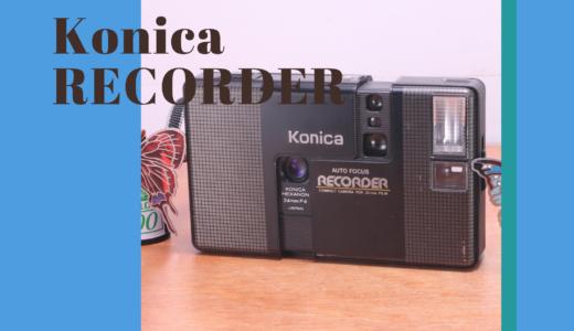 Konica RECORDER の使い方