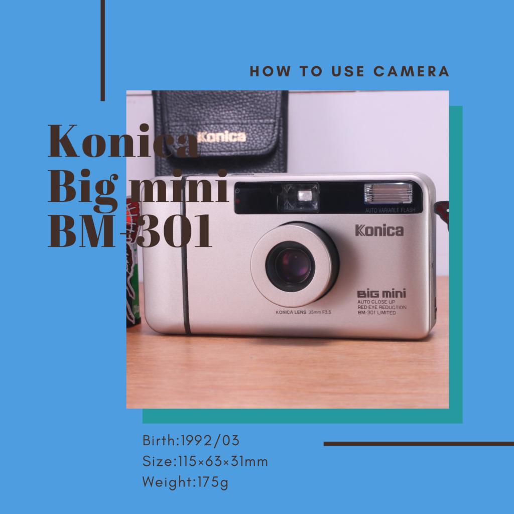 KONICA Big Mini BM-301