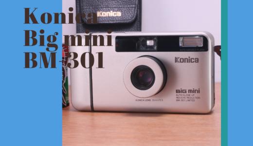 Konica Big Mini BM-301 の使い方