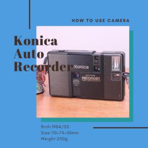 KONICA RECORDER