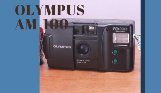 OLYMPUS AM-100の使い方