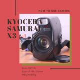 KYOCERA SAMURAI X3 の使い方