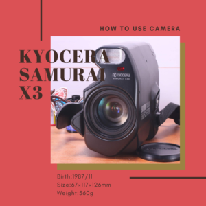 Kyocera samurai X3