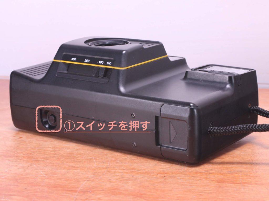 Kodak vr35 k4