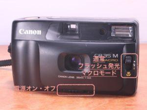 Canon CB35 M