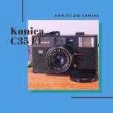 Konica C35 EF 初代ピッカリコニカ の使い方