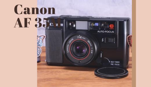Canon AF 35Mの使い方