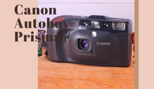 Canon Autoboy Prisma Date の使い方