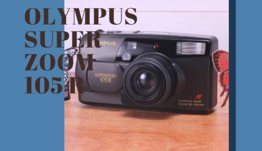 OLYMPUS SUPER ZOOM 105R の使い方