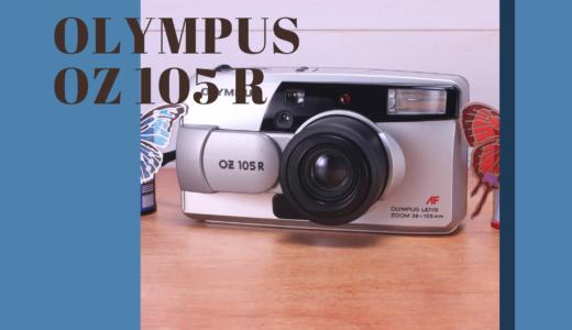 OLYMPUS OZ 105R の使い方