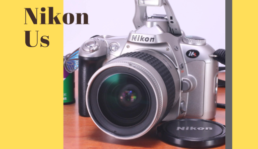Nikon Us 一眼レフフィルムカメラ の使い方