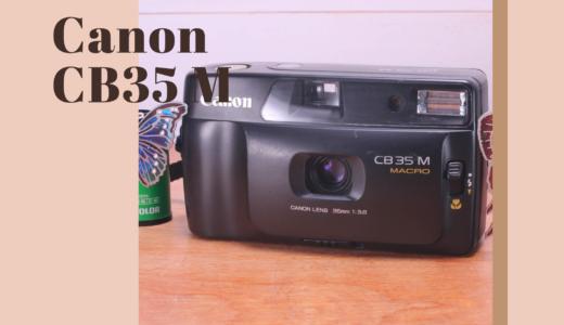 Canon BM 35M の使い方