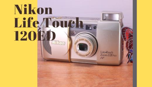Nikon Life Touch Zoom 120ED の使い方