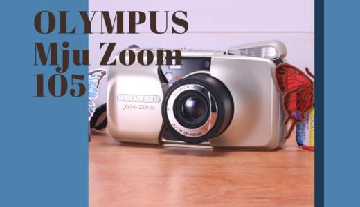 OLYMPUS Mju Zoom 105 の使い方