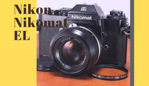 Nikon Nikomat EL フィルム一眼レフの使い方