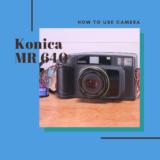 Konica MR640 全天候型望遠王 の使い方