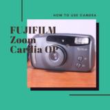 FUJIFILM ZOOM CARDIA OP の使い方