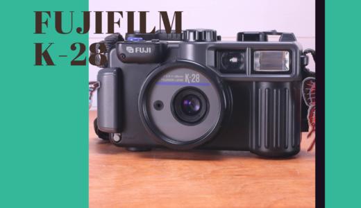 FUJIFILM K-28 工事用カメラ の使い方