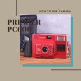 PREMIER PC600 の使い方