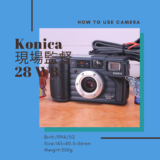 KONICA 現場監督 28WB