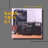 Kodak VR35 K4 の使い方