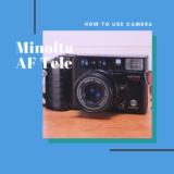 Minolta AF Tele QD の使い方