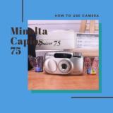 Mionolta Capios 75