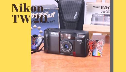 Nikon TW20 ピカイチデュオ の使い方