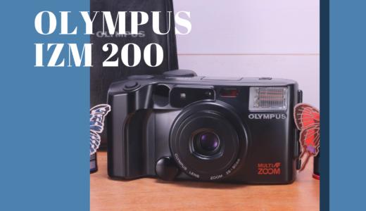 OLYMPUS IZM 200 の使い方