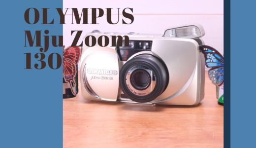 OLYMPUS Mju Zoom 130 の使い方