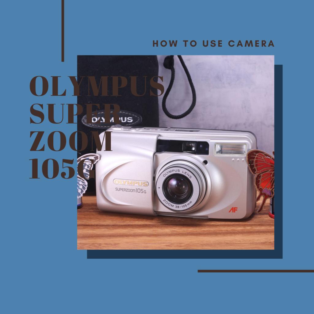 olympus super zoom 105g