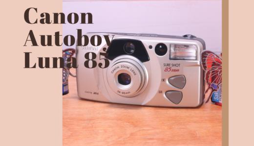 Canon Autoboy Luna 85 の使い方(Sureshot 85)