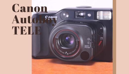 Canon Autoboy TELE の使い方