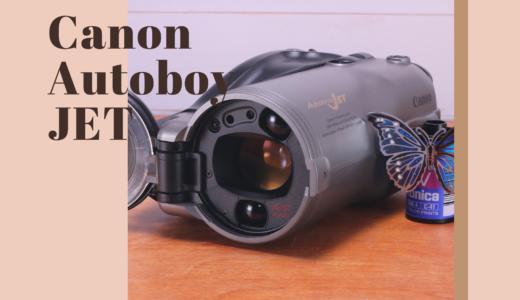 Canon Autoboy JET の使い方