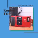 Konica TOP's の使い方