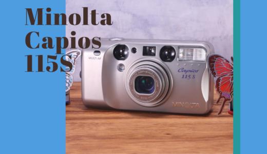 Minolta Capios 115Sの使い方