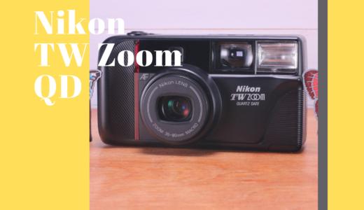 Nikon TW Zoom QD の使い方