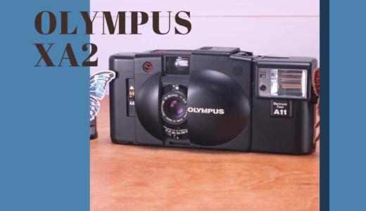 OLYMPUS XA2 の使い方