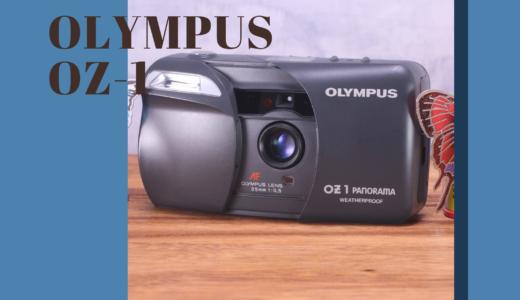 OLYMPUS OZ-1 の使い方