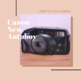 Canon New Autoboy の使い方