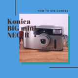 Konica BiG mini NEO / NEO-R の使い方
