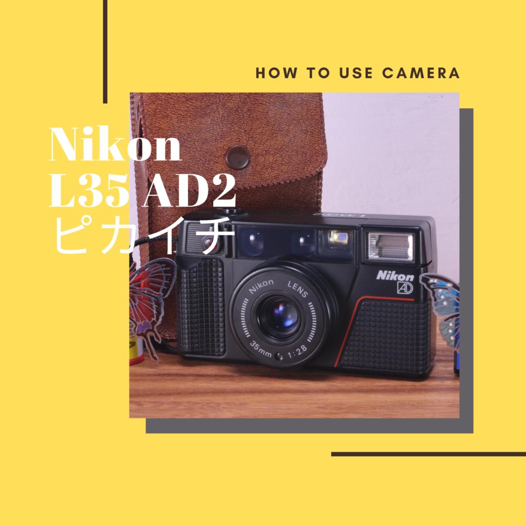 Nikon L35 AD2