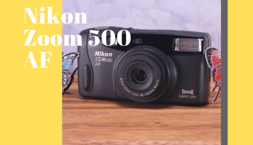 Nikon ZOOM 500 AF (Life Touch Zoom 105) の使い方